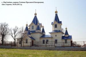 maryanivka