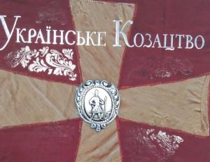 ukrajinske-kozatstvo