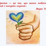 1455644269_dobro